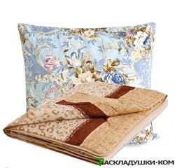 Односпальный комплект  (одеяло - 140х205 см; подушка - 50х70 см) - фото 8854