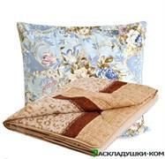Односпальный комплект  (одеяло - 140х205 см; подушка - 50х70 см)